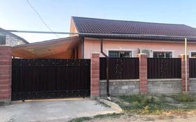 3-комнатный дом, 100 м², 8 сот., Жазык за 35 млн 〒 в Кыргауылдах