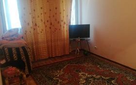 1-комнатная квартира, 33 м², 4/5 этаж помесячно, мкр Айнабулак-2, Мкр Айнабулак-2 за 80 000 〒 в Алматы, Жетысуский р-н