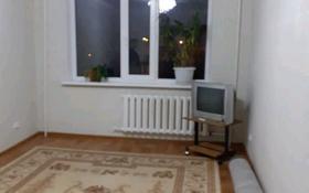 2-комнатная квартира, 47 м², 1/5 этаж помесячно, 6-й микрорайон 51 за 45 000 〒 в Темиртау