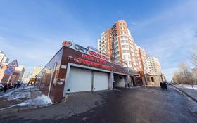 Детейлинг центр, автомойка, СТО за 43 млн 〒 в Нур-Султане (Астана), Есиль р-н