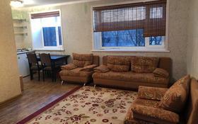 1-комнатная квартира, 32 м², 1/4 этаж посуточно, Абая 151 — Мира за 6 000 〒 в Кокшетау