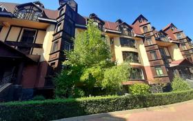 3-комнатная квартира, 155 м², 2/4 этаж, Керей-Жәнібек хандар 29 за 85 млн 〒 в Алматы, Медеуский р-н