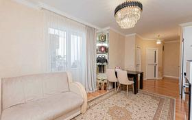2-комнатная квартира, 59 м², 5/9 этаж, Байтурсынова за 24 млн 〒 в Нур-Султане (Астана), Есиль р-н