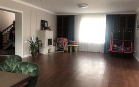 7-комнатный дом, 300 м², 17 сот., Тополь-3 38 за 32 млн 〒 в Актобе, Старый город