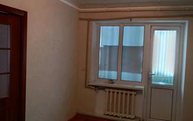 2-комнатная квартира, 35 м², 2/2 этаж, Клубная улица 4 за 4.5 млн 〒 в Таразе