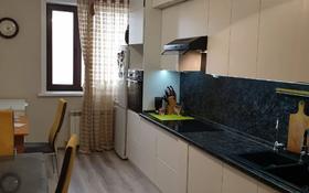 4-комнатная квартира, 120 м², Сарыарка 3 за 40 млн 〒 в Нур-Султане (Астана), Сарыарка р-н