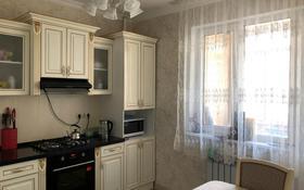 3-комнатная квартира, 88 м², 4/9 этаж, Алгабас-1 — Бауыржана Момышулы за 27 млн 〒 в Алматы, Алатауский р-н