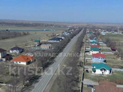 Участок 50 соток, улица Мира — ул. мира за ~ 10 млн 〒 в Шамалгане