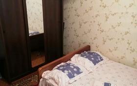 1-комнатная квартира, 49 м², 3/5 этаж посуточно, мкр Таугуль 53 — Джандосова за 8 000 〒 в Алматы, Ауэзовский р-н