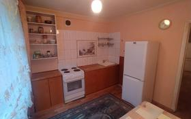 3-комнатная квартира, 75 м², 2/5 этаж, Виноградова — Амурская за 28 млн 〒 в Усть-Каменогорске
