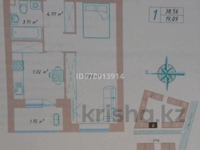 1-комнатная квартира, 38.56 м², 6/10 этаж, Ж.Нажимеденова 1 за ~ 13.5 млн 〒 в Нур-Султане (Астане), Алматы р-н