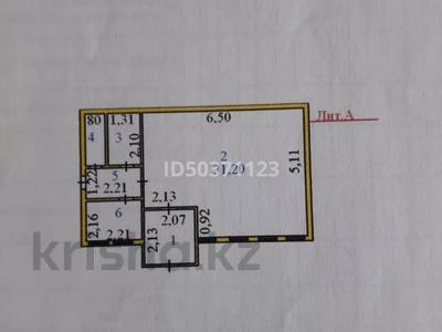 Магазин площадью 45.5 м², Абая за 22 млн 〒 в Нур-Султане (Астана), р-н Байконур