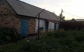 3-комнатный дом, 53 м², 6 сот., Нагорная 43 за 5.8 млн 〒 в Темиртау