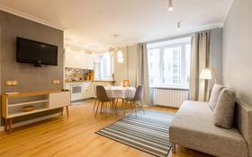 2-комнатная квартира, 74 м², 12 этаж посуточно, Навои 70 за 13 500 〒 в Алматы, Бостандыкский р-н