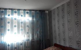4-комнатный дом, 93.8 м², 6 сот., Ащибулак за 8 млн 〒
