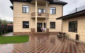 6-комнатный дом, 574.2 м², 10.8 сот., Желтоксан — Жастар за 150 млн 〒 в
