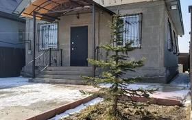 3-комнатный дом, 82 м², 11 квартал 125 за 20.5 млн 〒 в Коксай (пути Ильича)