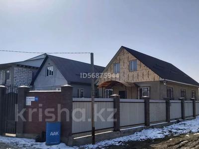3-комнатный дом, 82 м², 11 квартал 125 за 17 млн 〒 в Коксай (пути Ильича) — фото 2