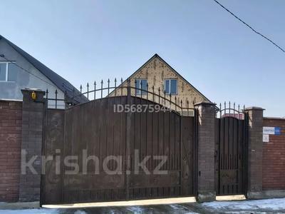 3-комнатный дом, 82 м², 11 квартал 125 за 17 млн 〒 в Коксай (пути Ильича) — фото 3