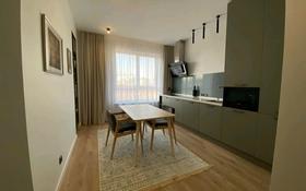 1-комнатная квартира, 46 м², 3/12 этаж помесячно, Розыбакиева 178 за 300 000 〒 в Алматы, Бостандыкский р-н