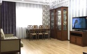 3-комнатная квартира, 90 м², 1/5 этаж, 4-й микрорайон 26/2 за 32.5 млн 〒 в Уральске