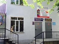 Здание, площадью 138 м²