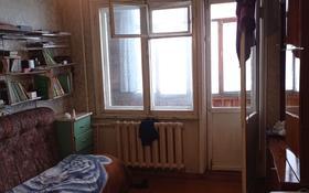 2-комнатная квартира, 45 м², 3/5 этаж, улица Виноградова 15 за 12.3 млн 〒 в Усть-Каменогорске