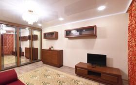 1-комнатная квартира, 35 м² посуточно, мкр Астана 3 за 5 000 〒 в Уральске, мкр Астана
