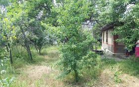 3-комнатный дом, 43 м², 8 сот., Абрикосовая за 11 млн 〒 в Боралдае (Бурундай)
