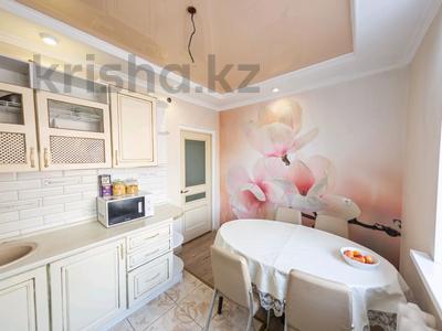 2-комнатная квартира, 68 м², 4/9 этаж, Улы Дала 29 за 31.8 млн 〒 в Нур-Султане (Астане), Есильский р-н