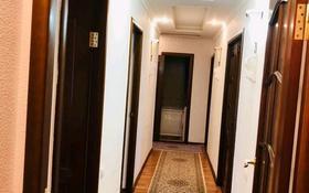 5-комнатная квартира, 109 м², 4/5 этаж, проспект Каныша Сатпаева 32 за 34 млн 〒 в Атырау
