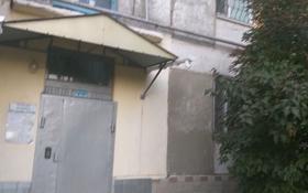 3-комнатная квартира, 77.1 м², 2/5 этаж, Сандригайло 88 за 18 млн 〒 в Рудном