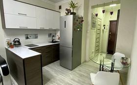 1-комнатная квартира, 23.6 м², 6/10 этаж, Райымбека 481/1 — Саина за 17 млн 〒 в Алматы, Алатауский р-н