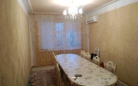 4-комнатная квартира, 90 м², 5/5 этаж, 13-й мкр 17 за 18 млн 〒 в Актау, 13-й мкр