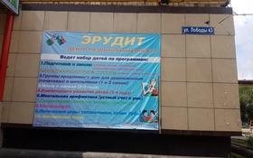Детский Центр за 2.5 млн 〒 в Караганде, Казыбек би р-н