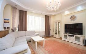 3-комнатная квартира, 165 м², 24/30 этаж посуточно, Аль-Фараби 7к5а — Козыбаева за 40 000 〒 в Алматы, Бостандыкский р-н