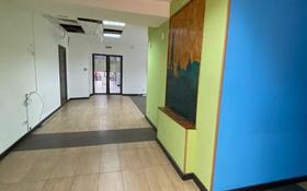 Помещение площадью 430 м², проспект Абая — Байзакова за 2 млн 〒 в Алматы, Бостандыкский р-н
