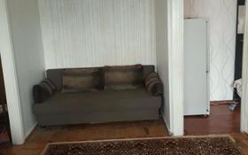 3-комнатная квартира, 48 м², 4/5 этаж, Кердери 172/1 за 12.3 млн 〒 в Уральске