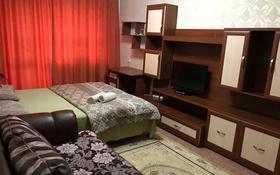 1-комнатная квартира, 32 м², 3/5 этаж посуточно, Муканова за 7 000 〒 в Караганде, Казыбек би р-н