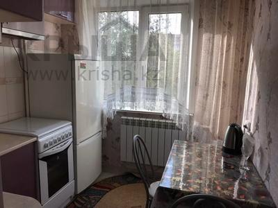 1-комнатная квартира, 32 м², 3/5 этаж посуточно, Муканова за 7 000 〒 в Караганде, Казыбек би р-н — фото 5