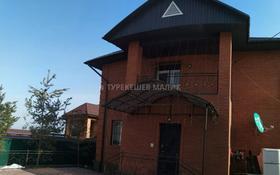 5-комнатный дом, 205.3 м², 8 сот., Село Кыргауылды, Тау-Самалы — Акчи за 50 млн 〒