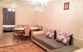 2-комнатная квартира, 45 м², 1/5 этаж посуточно, Сейфуллина — Макатаева за 10 000 〒 в Алматы, Алмалинский р-н