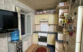 3-комнатная квартира, 59.4 м², 4/5 этаж, 50-лет Октября за 14 млн 〒 в Рудном