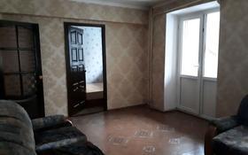 3-комнатная квартира, 58 м², 2/4 этаж, Абая 87 за 16.5 млн 〒 в Талгаре