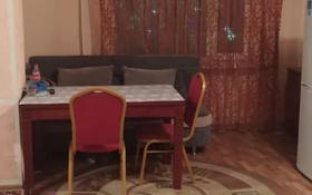 1-комнатная квартира, 43 м², 13/20 этаж помесячно, Кенесары 70 — Ахмета Жубанова за 90 000 〒 в Нур-Султане (Астана), р-н Байконур