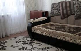 3-комнатная квартира, 61 м², 3/5 этаж, Фрунзе 3 за 10.5 млн 〒 в Рудном