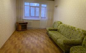 2-комнатная квартира, 45 м², 3/5 этаж, Ихсанова за 11 млн 〒 в Уральске