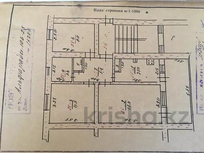 3-комнатная квартира, 70 м², 3/5 этаж, Аль-Фараби 106 за 15 млн 〒 в Кентау