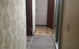 3-комнатная квартира, 65 м², 9/9 этаж, Сатпаева 4 за 22.5 млн 〒 в Усть-Каменогорске