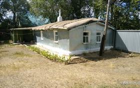 2-комнатный дом, 48 м², 9 сот., улица Талгата Бигельдинова за 4 млн 〒 в Аксае